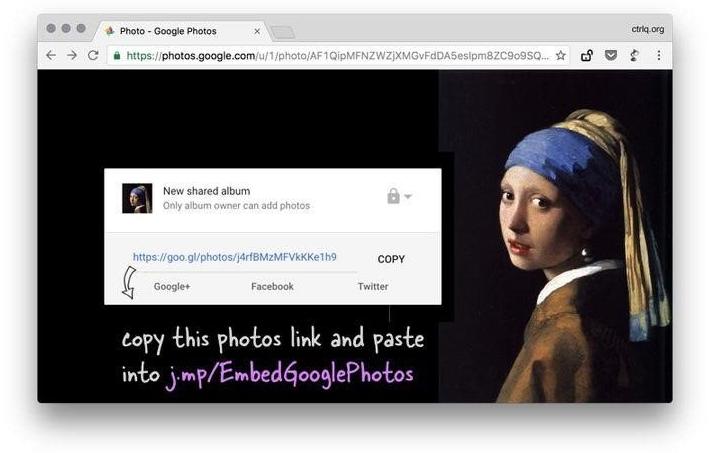 Как вставлять изображения из Google Фото на свой веб-сайт