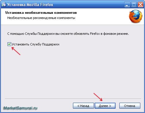 Автоматическое обновление Firefox