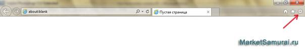 Настройка Internet Explorer 10 под Windows 7