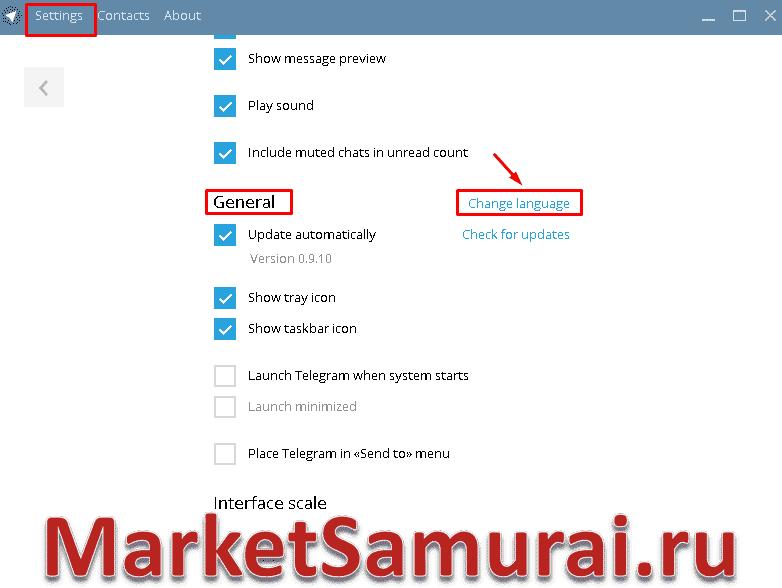 Показана опция смены языка в мессенджере Телеграм