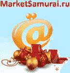 Логотип WMMail