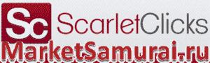 Логотип Scarlet-clicks