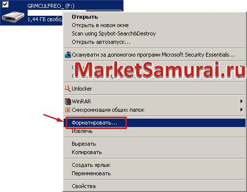 В меню UltraISO выбираем «Форматировать»