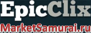 Логотип EpicClix