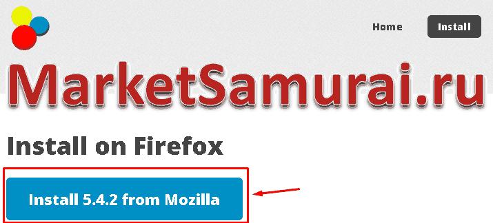 Показана кнопка установки плагина DownloadHelper для Mozilla Firefox