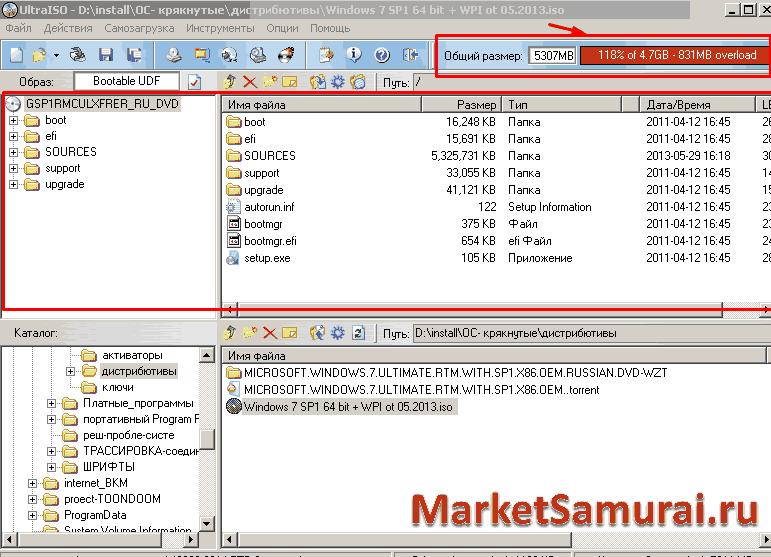 Предупреждающее сообщение в UltraISO о превышении объема файла