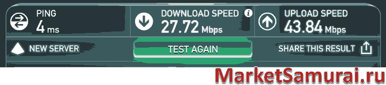 как измерить скорость интернета на своем компьютере с сайта speedtest.net