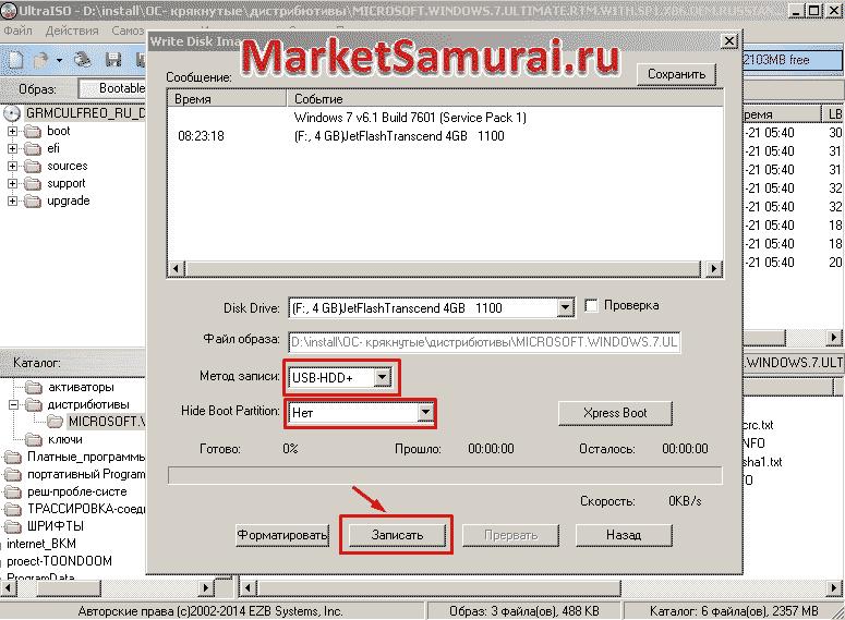 Окно к записи iso-файла на флешку